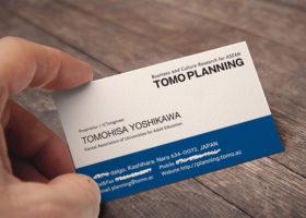 TOMO PLANNING 名刺デザイン