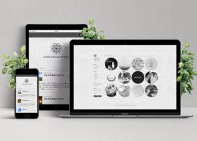 LIGHT DESIGN OFFICE Webサイト